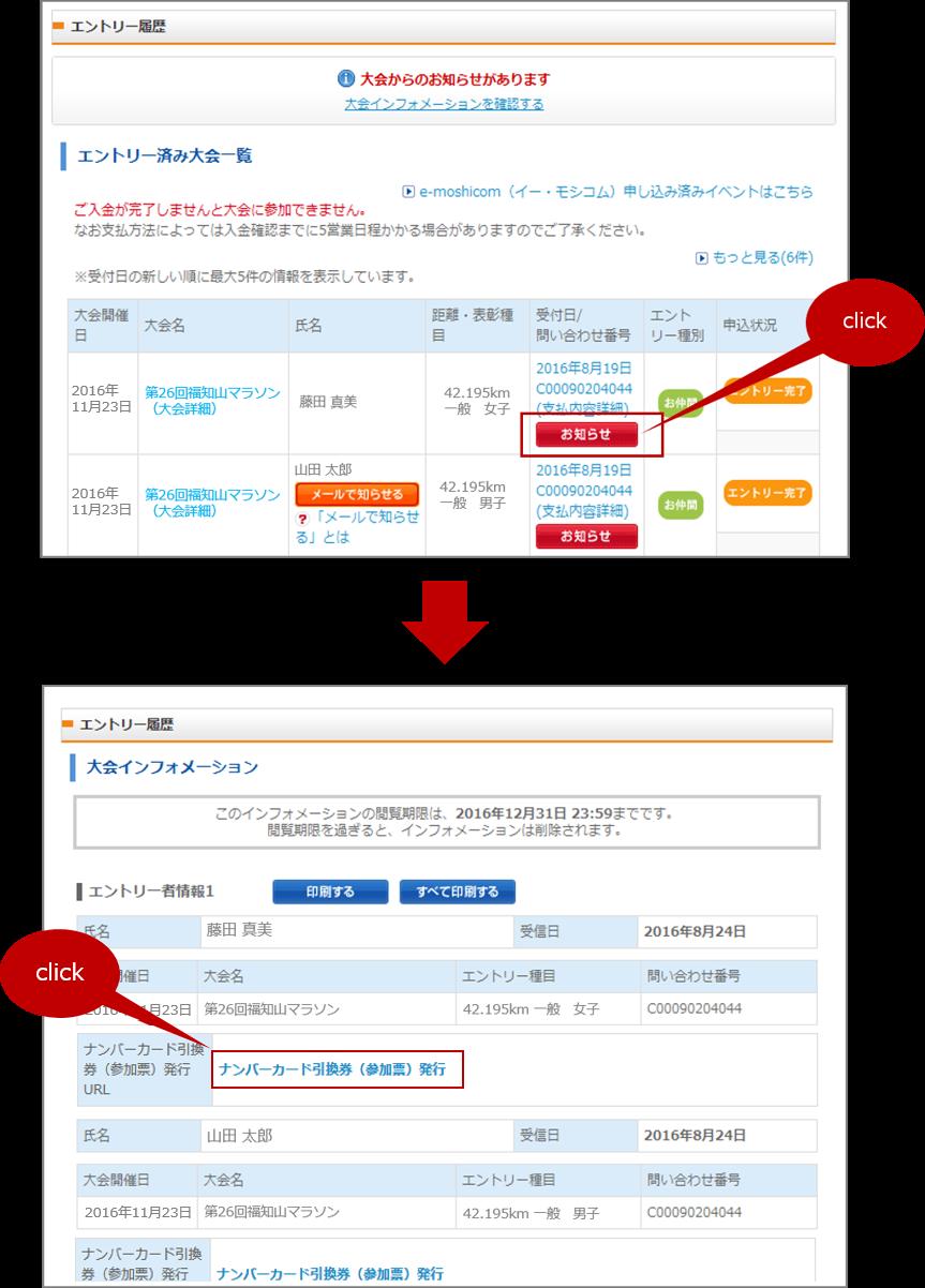 【発行】手順1